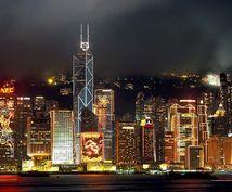 ☆【日本株に飽き足らない方のための】香港株式市場の中国株の選択!!