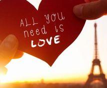 不倫恋愛のお悩みを聞きます 罪悪感を手放して幸せになりましょう!