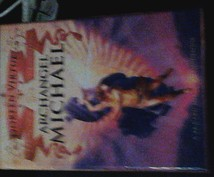 オラクルカード(大天使ミカエルのオラクルカードです)を使ってリーディングをします。