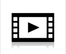 動画・映像・音声変換エンコード 〜再生できない、聞けないデータでお困りの方へ〜