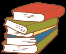 文芸作品書きます 小説、童話、ゲーム脚本。前述以外は相談次第です。