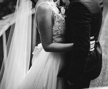 ヒプノセラピーで未来世にアクセスします 恋活・婚活中の方必見♡未来が気になるあなたへ