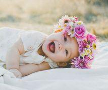 お子様を笑顔にするお手伝いいたします お子様の不安要素をフラワーエッセンスで解消しましょう