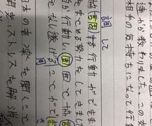 論文を作成している留学生のサポートをします 日本語での論文作成に苦労していらっしゃる方たちへ