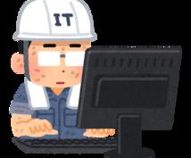 く入門者向け>Javaの疑問に丁寧にお答えします Javaプログラミングの修正や疑問解消のお手伝いをします