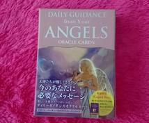 天使からのメッセージをお届けしますます 今のあなたへ天使からのメッセージをお届けします