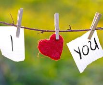 【好きになるって何?】ネット恋愛からお見合いまで、ご相談承ります☺︎