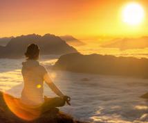 魂鑑定!決定版☆タイプ、高い目的、課題お伝えします ブループリントを知り、愛と喜びと共に、高い目的に生きたい方へ