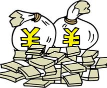 ネットビジネス入門!【資金0】から短期で稼げます 資金0、ノースキルでも【30日で20万以上稼いだ】方法を伝授