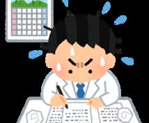 年間アクセス解析レポートを作成します 1/1~現在月日までデータを集計し、レポートを作成します