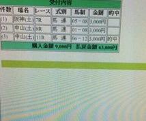 うまロボ君枠連設定情報教えます 競馬ソフトの販売ではありません。