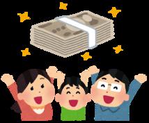 社労士事務所労務担当が助成金申請のアドバイスします 雇用をしたら助成金を狙っていきましょう!