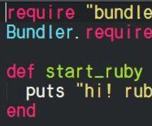プログラミングの疑問を解決します プログラミングの疑問を解決します