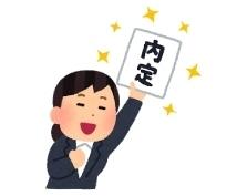就活・公務員試験のES・面接回答の添削をします 【面接指導のプロが添削】応募先・経歴に応じてカスタマイズ!
