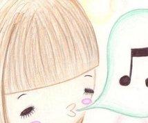 仮歌も鼻歌音源化もOK!楽曲に合わせて歌入れします ワンコインから☆あなたのオケに歌入れします♪英詩もOK