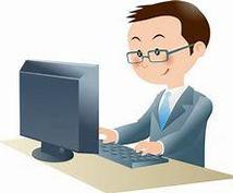 ACCESSの開発相談、開発代行いたします ACCESS開発複雑化や他ソフト連携で困りの方ご連絡ください