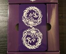 遠隔ヒーリングと龍神カードで鑑定します 1回500円です。購入者様が納得されるまでが1回とします。