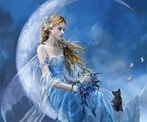 月の女神から貴方をヒーリングします 月のエネルギーで貴方をヒーリングします 鑑定あり