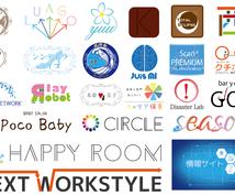 修正回数制限無し!)ロゴの作成いたします 会社やお店のロゴにお困りの方に!