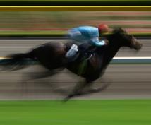 競馬講座 穴馬 実力馬 見極める方法教えます 競馬でどの馬を選べばよいか分からない方 穴馬 実力馬 見極め
