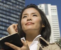 転職やお仕事探し中の方【現役人事が転職のアレコレ相談乗ります!】履歴書診断や面接、入社交渉など