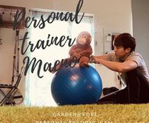 完全初心者向けにトレーニング指導します 個人で神戸の店舗を持ってるパーソナルトレーナーが教えます!