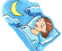 短時間睡眠(短く深く眠りたい方へ)