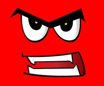 あなたが隠し持っている怒り、僕が爆発させます 普段無意識に、良い子のフリをしている人だけ、聴いてください!