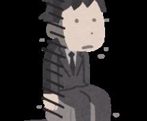 就職活動中のあなたに、会社の本音教えます 採用担当者のことを信じていいのか疑っている人におススメ