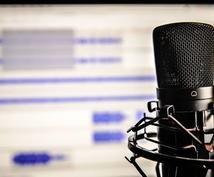 歌ってみたMIXを承ります お試しに安価でMIXを受けてみたい方向け(スマホ録音可!)