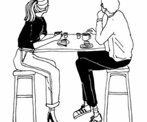 脱!非リア充  彼女の作り方教えます 今までお付き合いの経験がない方や、最近出会いがない方へ