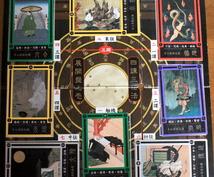 仕事に関するお悩みを式神カードで鑑定します 経営、就活、転職、人間関係など詳細をボリューム鑑定!