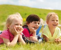 元保育士が<優しくて思いやりのある子どもに育つ方法>教えます。