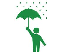近日終了★来月の運気予報をお知らせします ◉天気予報や渋滞情報を見るように、開運情報でトラブル回避♪