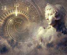 あなたのための魔術鑑定をさせて頂きます 願いを想いの通りに変え素敵な人生を送りたいあなたへ