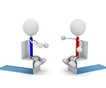 初対面の人と距離を一気に縮める方法をお伝えします 初対面からでも心の距離をグッと縮めたい方へ