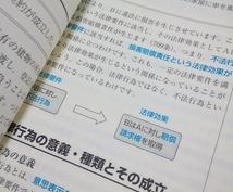 公務員試験【面接】対策引き受けます 独学で公務員試験の勉強をしている方