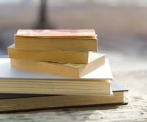 めでたし文庫「今のあなたに合った本をおすすめします。」