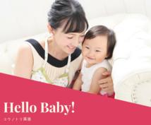 薬膳で妊活!中医学であなたの体質を診断します ご自身の体質を把握し、妊娠しやすい体づくりを目指しませんか?