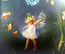 マジカルメッセージフェアリーより届けます あなたに今妖精たちから伝えたいメッセージ