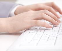 最短1hでデータ入力・エクセル/ワードやります 手書き書類をデータ化!顧客情報入力!ラベル作成、会社資料等!