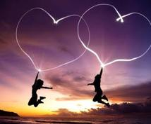 【ドーパミン出まくり】恋の悩み 聞きます!アドバイスします!