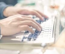 実績あり!ブログとツイッターで宣伝します あなたの宣伝したい商品やサービスを告知します。