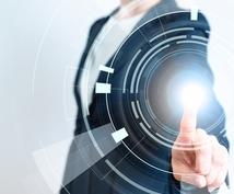 営業強化、改善が出来る点検を行います 5000社以上の提案経験を持つCMOが短期間で教えます。
