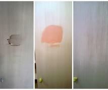 なんでもリペアいたします お家の床やドア、壁なんでもマルチに補修、修繕をいたします。
