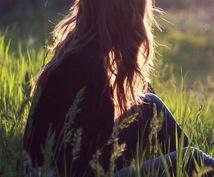 心の苦しみを和らぐお手伝いをさせて頂きます 本気でうつ病と向き合いたいというあなたへ