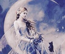 遠隔で恋愛成就♡レイキヒーリングいたします ハワイの月の女神ヒナのエネルギーを借りてサポート♡