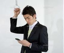 1回の作業は数分で完結!隙間時間を利用して月に1万円~2万円稼いでみませんか?