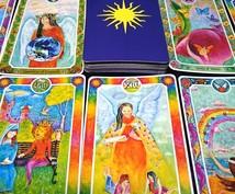インナーチャイルドカードでセラピーをします お悩みの答えを、あなたの「心の奥」から引き出します