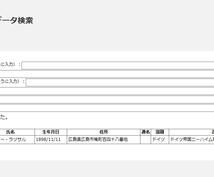 官報の活用法と収集データ検索システムをご提供します ・知りたい情報の入手を素早く簡単に